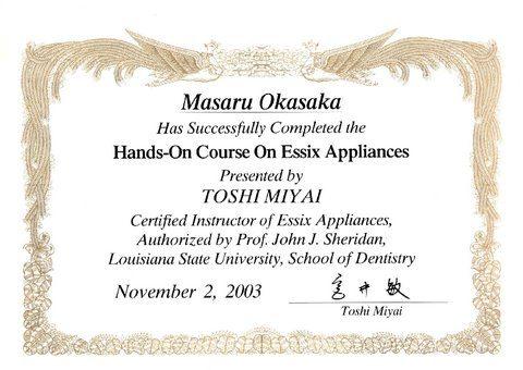 平成15年 Essix Appliances